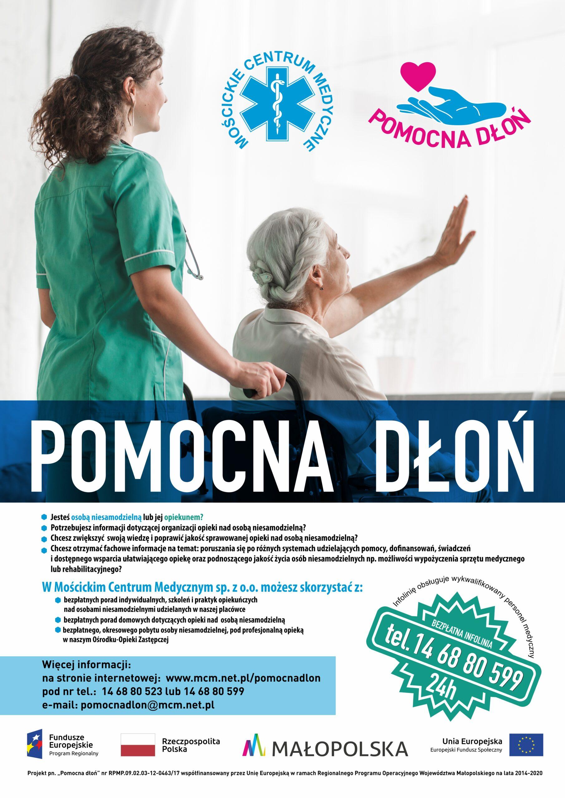 projekt-pn-pomocna-dlon